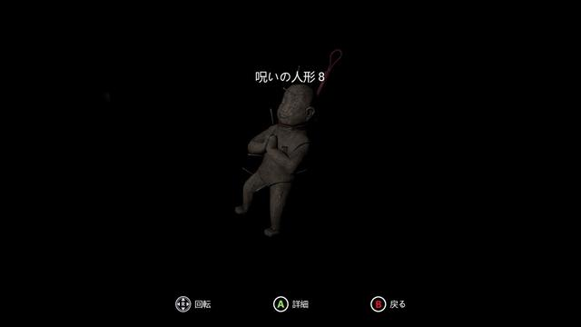 帋人形1.jpg